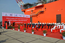 Caribbean FLNG project reaches major milestone