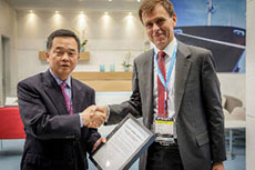 DNV GL awards AIP to HHI