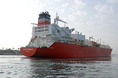Atlantic LNG celebrates milestone