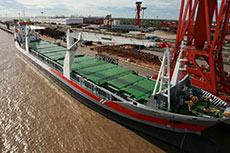 Damen Yichang Shipyard expands operations