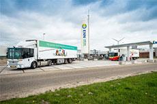 ENN opens new LNG refuelling station