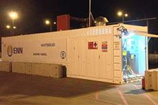 ENN opens LNG fuelling station