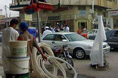 Fugro wins Basrah Gas contract