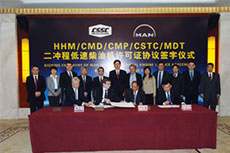 MAN Diesel and Turbo renews contract with CSSC