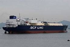 Sovcomflot names new LNG carrier