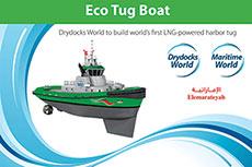 Drydocks World and Dubai Maritime City to build LNG tug