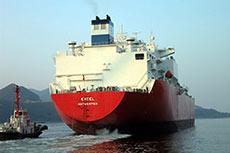 Coast Guard monitors repairs to LNG carrier
