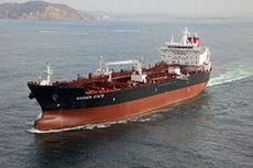 General Dynamics NASSCO delivers latest ECO Class vessel