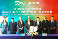 Jereh authorised as gas compressor packager