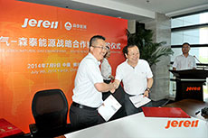 Jereh announces start of LNG project