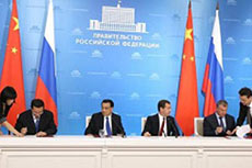 Rosneft and CNPC strengthen cooperation