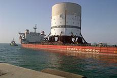 Prelude FLNG turret sets sail