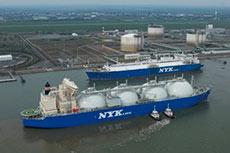 First transshipment of GDF Suez LNG cargo