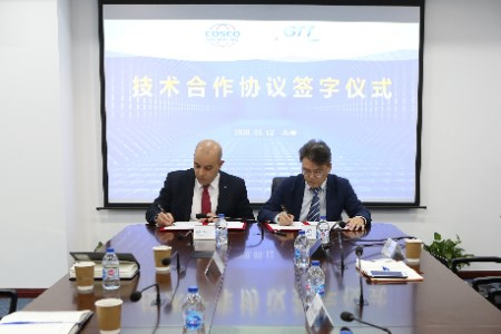 COSCO Shipping and GTT renew cooperation agreement